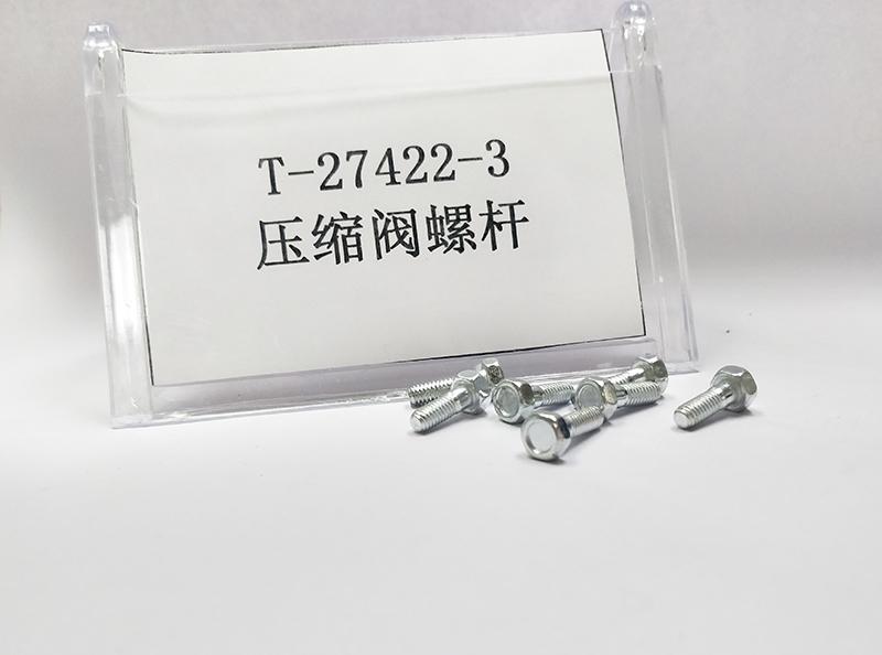 T-27422-3压缩阀螺杆