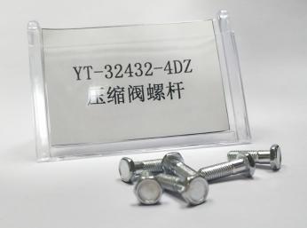 武汉YT-32432-4DZ压缩阀螺杆