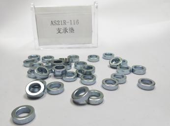 AS21R-116支承垫